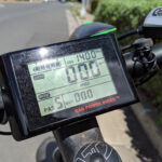 How To Remove Speed Limiter On An Electric Bike